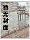 幻想三國誌之龍皇霸業