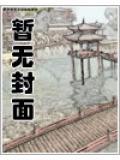 终极系列之故事写真