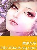 倾城毒妻:夜王的呆萌宠妃