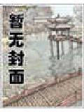 杨广x李世民:杨花落,李花开