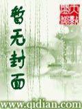 中华第一恐怖军
