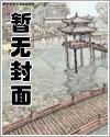阴阳界·生死河