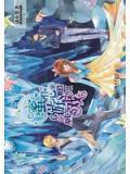 蜜恋游戏2