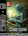 枪·血玫瑰·Necromancer