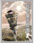 银翼新世纪