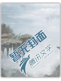 青春路之大學江湖