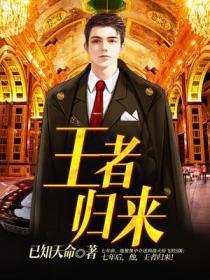 網王之青春記事簿